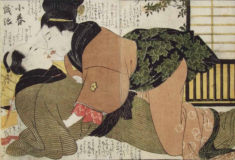 "Китагава Утамаро (Kitagawa Utamaro) ""The Kiss"""