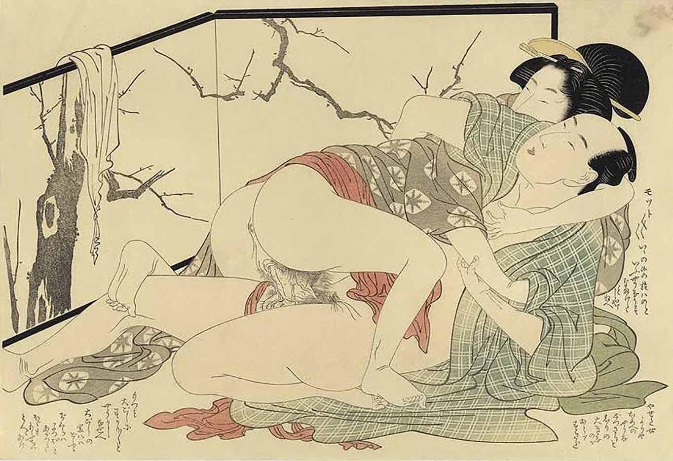 "Китагава Утамаро (Kitagawa Utamaro) ""Prelude to Desire #A"""