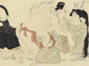 "Китагава Утамаро (Kitagawa Utamaro) ""Prelude to Desire #C"""