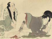 "Китагава Утамаро (Kitagawa Utamaro) ""Prelude to Desire #E"""