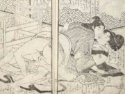 "Китагава Утамаро (Kitagawa Utamaro) ""Picture Book of the Hitachi Obi"""