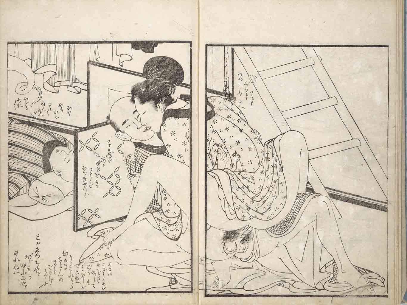 "Китагава Утамаро (Kitagawa Utamaro) ""Illustrated book"""
