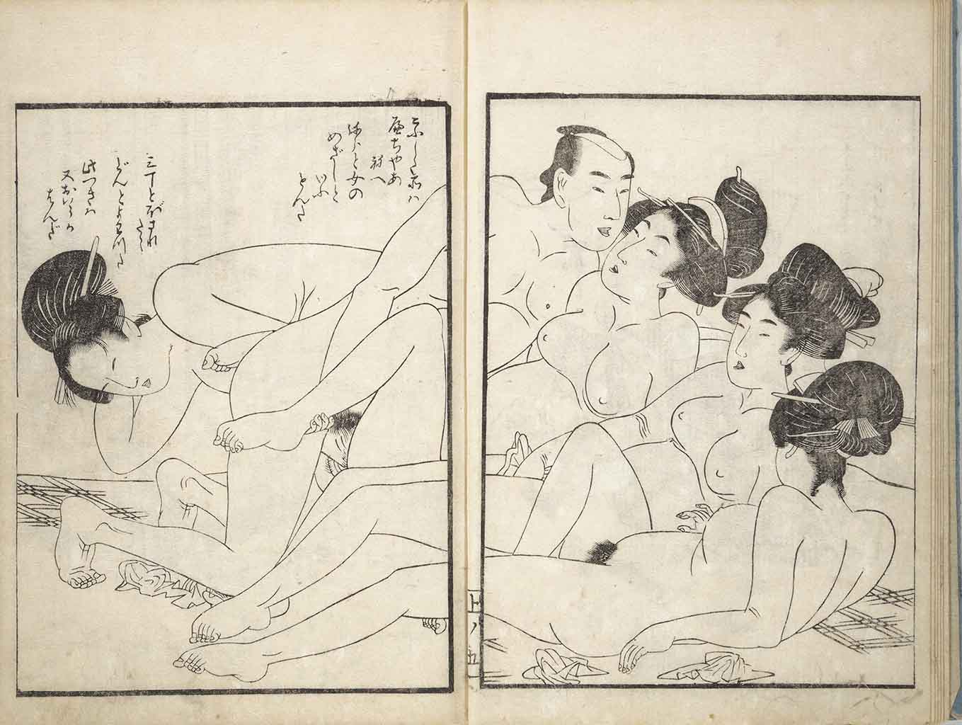 "Китагава Утамаро (Kitagawa Utamaro) ""Illustrated book (3)"""