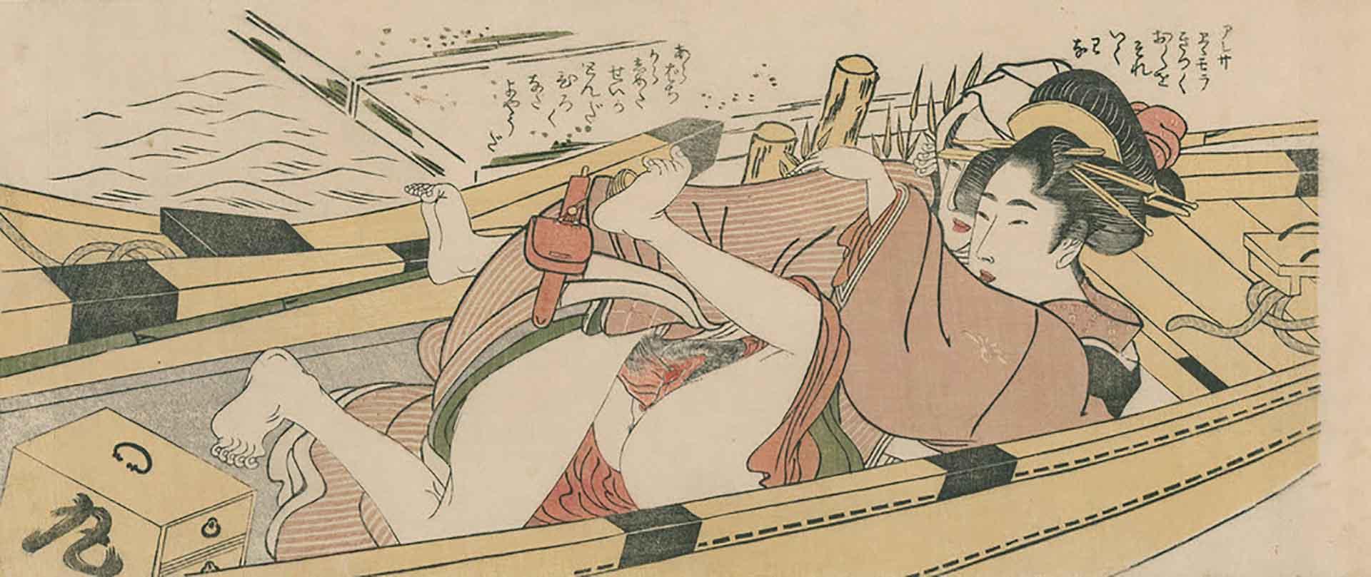 "Китагава Утамаро (Kitagawa Utamaro) ""Влюбленные в лодке | Lovers in the boat"""