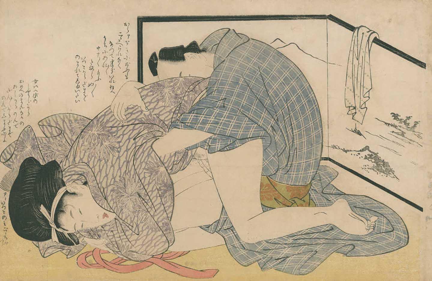 "Китагава Утамаро (Kitagawa Utamaro) ""После ванны | After bath"""