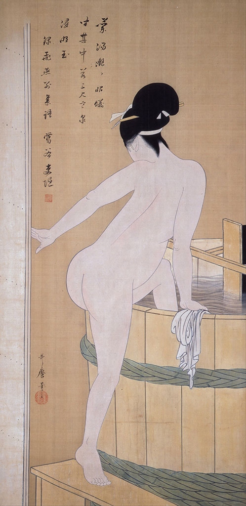 "Китагава Утамаро (Kitagawa Utamaro) ""Bathing In Cold Water"""