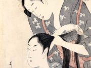 "Китагава Утамаро (Kitagawa Utamaro) ""Hairdresser (Kamiyui)"""
