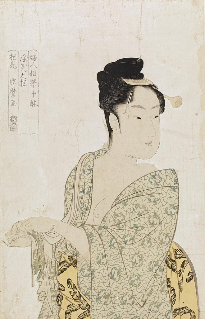 "Китагава Утамаро (Kitagawa Utamaro) ""Ten physiognomic types of women"""