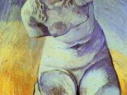"""Винсент ван Гог (Vincent van Gogh), """"Гипсовая статуэтка женского торса"""""""