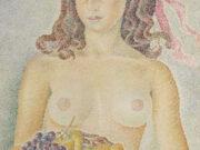 """Мария Воробьёва-Стебельская (Маревна) - Marie Vorobieff (Marevna) """"La coupe de fruits"""""""