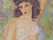 "Мария Воробьёва-Стебельская (Маревна) - Marie Vorobieff (Marevna) ""Belle arménienne"""