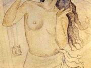 """Мария Воробьёва-Стебельская (Маревна) - Marie Vorobieff (Marevna) """"Nude - 3"""""""