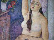 "Мария Воробьёва-Стебельская (Маревна) - Marie Vorobieff (Marevna) ""Untitled - 48"""