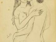 """Мария Воробьёва-Стебельская (Маревна) - Marie Vorobieff (Marevna) """"David embracing a woman"""""""