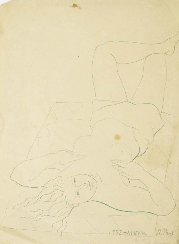 "Мария Воробьёва-Стебельская (Маревна) - Marie Vorobieff (Marevna) ""Reclining Nude, St Prix"""