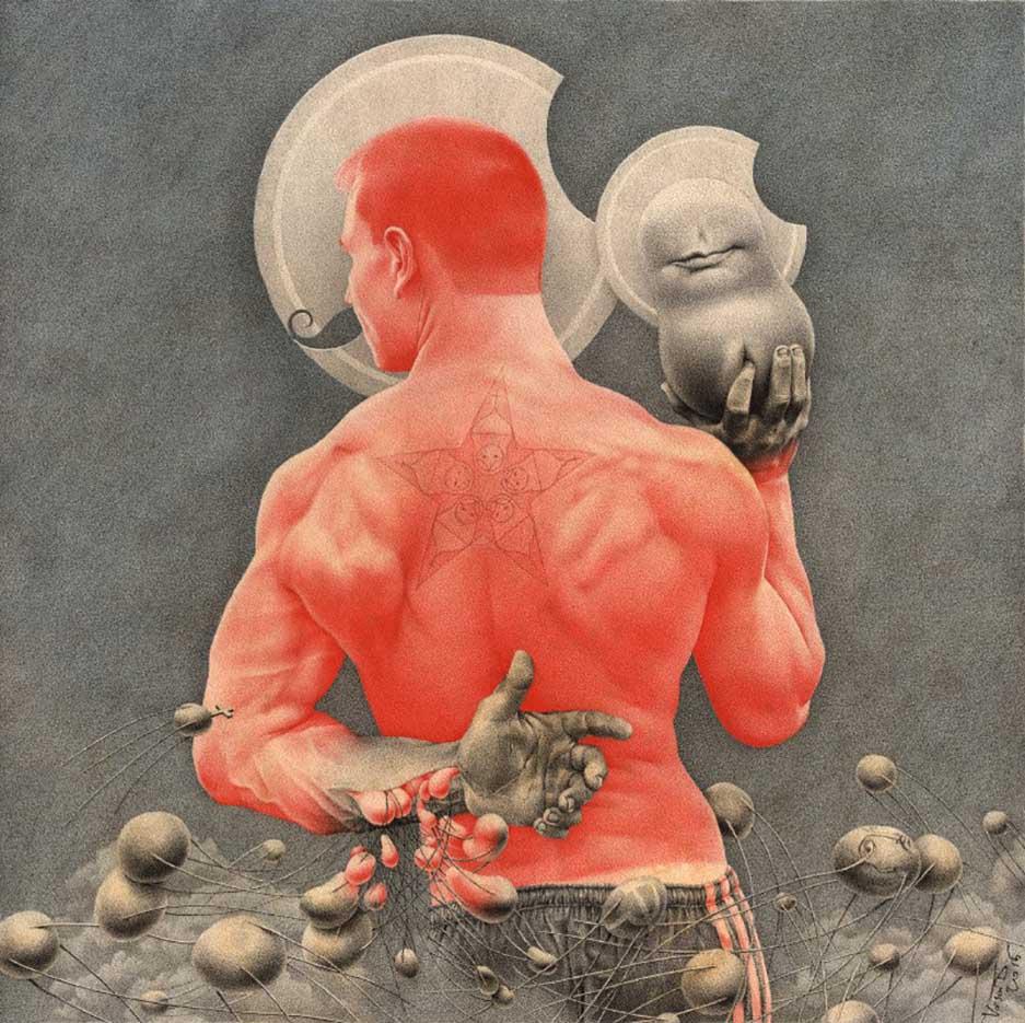 Дмитрий Ворсин (Dmitry Vorsin), Untitled Erotic Picture – 50