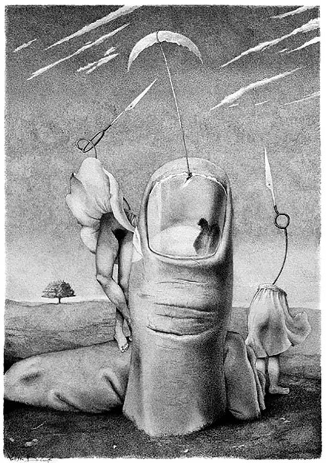 Дмитрий Ворсин (Dmitry Vorsin), Луна, как огрызок ногтя