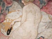 """Герда Вегенер (Gerda Wegener), """"La Belle Masque"""""""