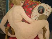"Герда Вегенер (Gerda Wegener), ""Lili, Hot Summer"""