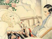 """Герда Вегенер (Gerda Wegener), """"Две женщины на балконе"""""""