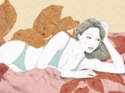 Zipcy, Ян Сэ Ын (Yang Se Eun), The Women's Bed (2)