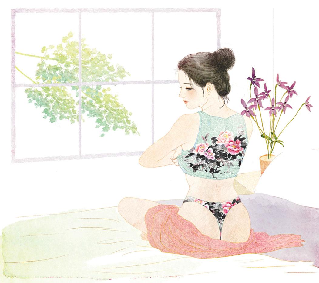 Zipcy, Ян Сэ Ын (Yang Se Eun), The Women's Bed (3)