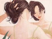 Zipcy, Ян Сэ Ын (Yang Se Eun), Hot Summer
